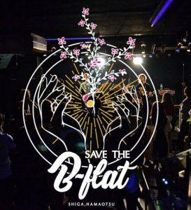 【SAVE THE B-FLAT】ビーフラのおもひで